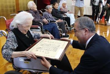 中村知事(右)から100歳を記念した祝い状を受け取る入所者=長崎市、恵の丘長崎原爆ホーム