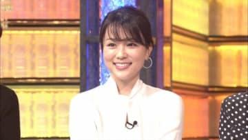 9月12日放送の「ダウンタウンDX」に出演する本田朋子さん