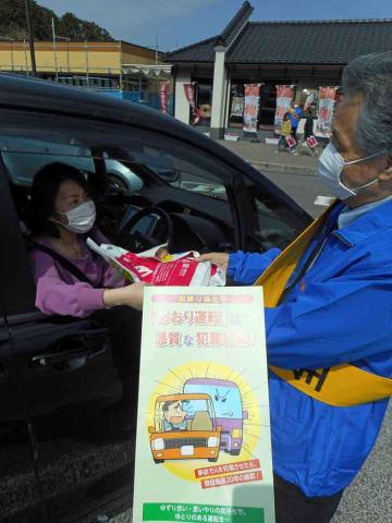 ドライバーにあおり運転防止を呼び掛けるリーフレット(大津市・名神高速道路上り線草津パーキングエリア)