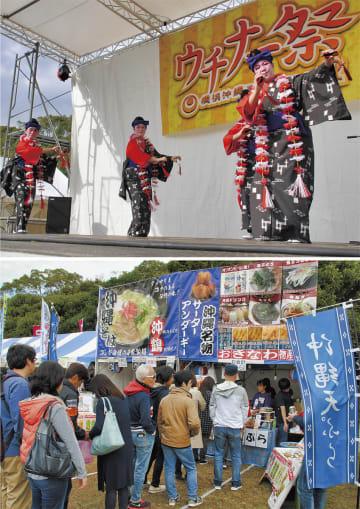 沖縄にゆかりのあるアーティストや伝統芸能のステージ(写真上)や行列のできる沖縄グルメ(写真は昨年)