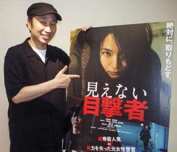 「謎解きの手掛かりとなる音の演出にもこだわった。ぜひ劇場で体験してほしい」と話す森淳一監督