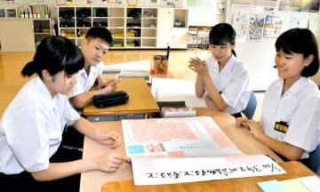 イベントの企画や運営について話し合う興居島中の3年生