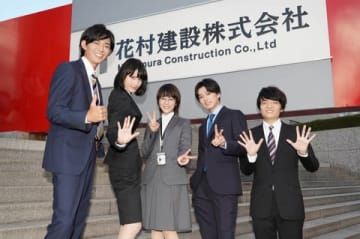 ドラマ「同期のサクラ」に出演する(左から)竜星涼さん、橋本愛さん、高畑充希さん、新田真剣佑さん、岡山天音さん(C)日本テレビ