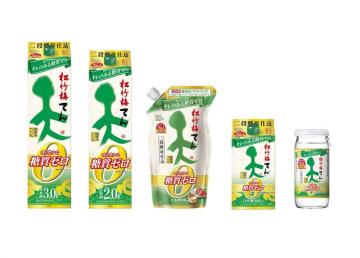 宝酒造が発売した松竹梅「天」の〈香り豊かな糖質ゼロ〉