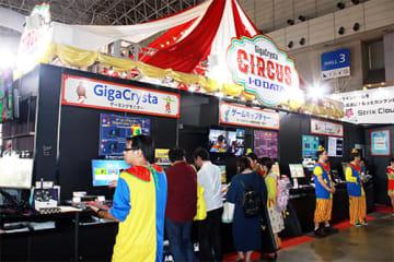9月12日に開幕した「東京ゲームショウ2019」のアイ・オー・データ機器ブース