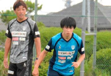 特別指定選手としては異例の出場4試合連続ゴールを狙う横浜FC・MF松尾(右)。左は下平監督