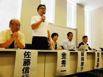 当事者として切迫した思いを語る金秀一さん(左から2人目)=衆院第2議員会館