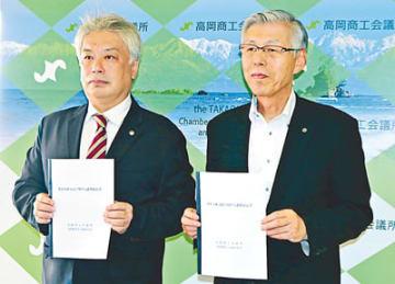協定書を交わす荻原専務理事(右)と中野支部長=高岡商工ビル