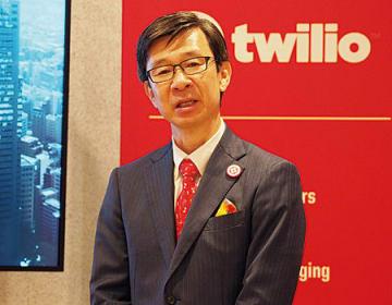 Twilio Japanの今野芳弘社長