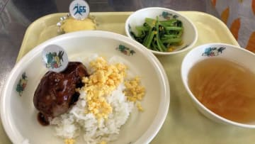 10月1日に提供される給食の記念献立(久御山町教委提供)