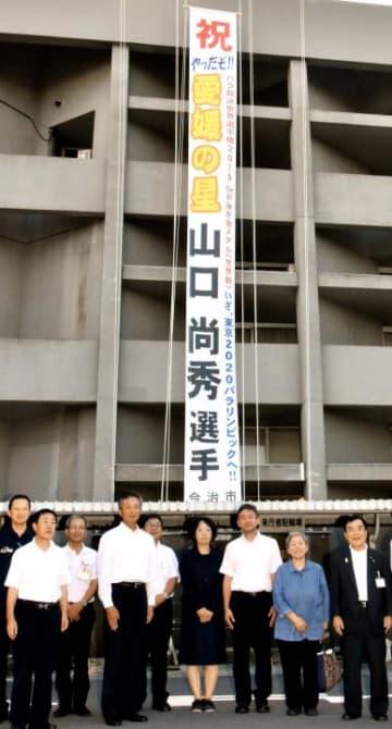 山口尚秀選手の快挙を祝い、家族も参加して今治市役所に掲揚された懸垂幕=12日午後4時45分ごろ(撮影・石見禎浩)