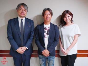 (左から)小山薫堂、天田徹さん、宇賀なつみ