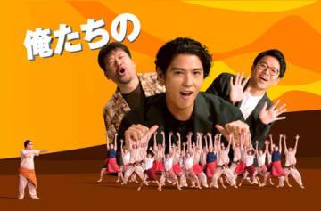 「ハクナ・マタタ」ミュージックビデオの一場面