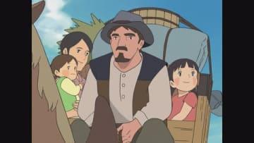 NHK連続テレビ小説「なつぞら」の劇中アニメーション「大草原の少女ソラ」のワンシーン=NHK提供