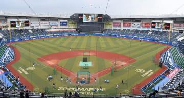 ゾゾが命名権を取得している「ZOZOマリンスタジアム」=千葉市美浜区