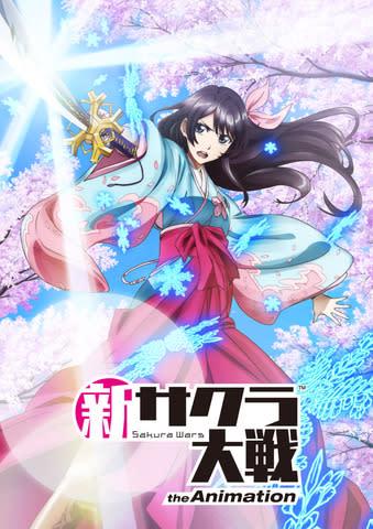 アニメ「新サクラ大戦 the Animation」のビジュアル(C)SEGA/SAKURA PROJECT