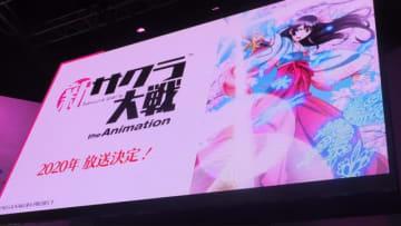 TVアニメ「新サクラ大戦」に新華撃団が登場、キービジュアルにヒントが!?―「光武・改」立体化など、2次元・3次元に太正浪漫が溢れる【TGS2019】