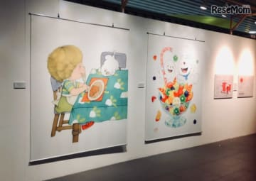 「角野栄子の世界」展