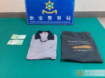 警察が公開した証拠品の数々(写真:マカオ治安警察局)