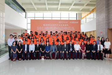 アリババ商学院、アフリカ人学生のための越境ECクラスを開設