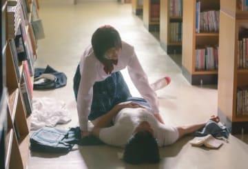 やばい… - (C) 押見修造/講談社 (C) 2019 映画『惡の華』製作委員会