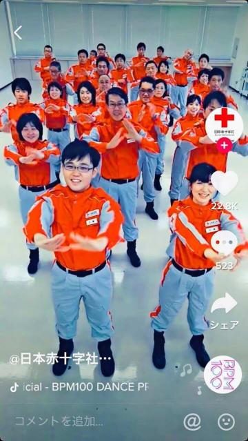 動画投稿SNS「ティックトック」で公開されている日赤県支部の心肺蘇生を表現したダンス
