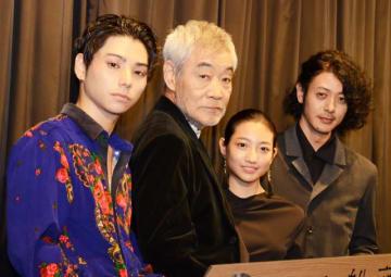 左から出演者の村上虹郎、柄本明、川島鈴遥、オダギリジョー監督