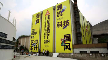 淘宝メーカー・フェス開幕 若者の革新的商品が集まる