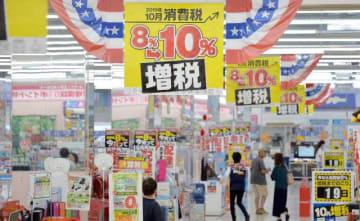 増税を知らせる垂れ幕やポスターなどを掲示するエディオン宮崎本店。増税を前に高額家電の売り上げが伸びているが、前回ほどの駆け込み需要は見られない