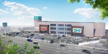 20日に全面開業する「ニトリ高崎倉賀野SC」のイメージ