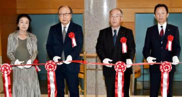 開幕を祝ってテープカットする(左から)丹治、早川、高橋、横山の各氏