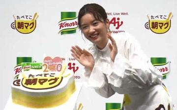 永野芽郁 二十歳のバースデーはサプライズに期待! そしてやってみたい夢は…? 画像