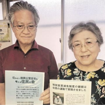 「住民の会」への参加を呼び掛ける世話人代表の川名さん(左)と妻の和賀子さん