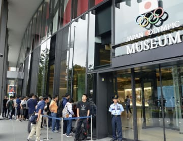 五輪博物館「日本オリンピックミュージアム」で入館を待つ人たち=14日午前、東京都新宿区