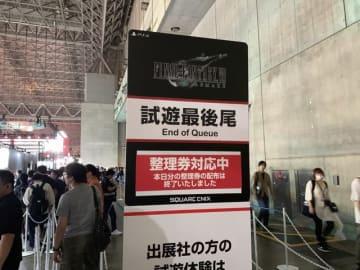 東京ゲームショウ一般デー開幕!開場間もなく『FF7 リメイク』『新・サクラ大戦』など整理券配布終了【TGS 2019】