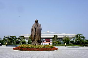 孔子博物館が正式開館 山東省曲阜市