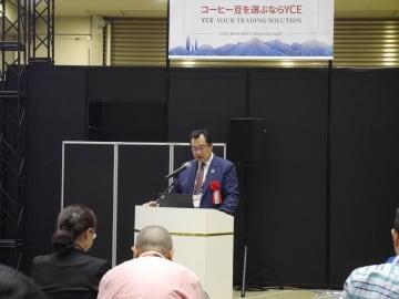 アジア最大級のコーヒー展示会、東京で開催 雲南産も登場