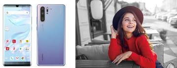 共同開発したLeicaレンズの4眼カメラを搭載する「HUAWEI P30 Pro」は、国内ではドコモが取り扱う。価格は一括8万9424円と、「iPhone 11 Pro」のドコモ版より安い
