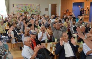 2年ぶりに開かれ、参加者の笑顔が広がった箭田地区の敬老会
