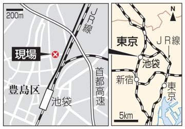 東京・豊島区池袋の遺体発見現場