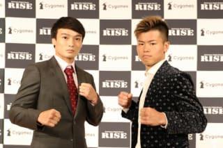 9.16決戦の那須川天心(右)vs志朗