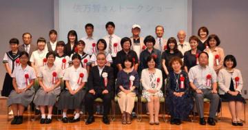 俵万智さん(前列中央)と笑顔で記念撮影を行う受賞者=14日午後、宮崎市・宮日会館
