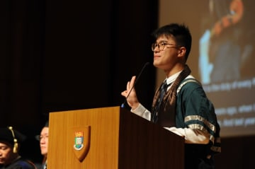 Former HKUSU Acting President Davin Wong. File Photo: HKU.