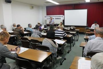 行政代執行への反対などを確認した総会=長崎市桜町、県勤労福祉会館