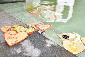 湯船に感謝のメッセージを浮かべる企画