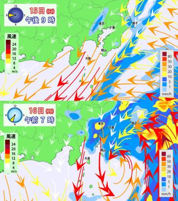 15日(日)午後9時と16日(月・敬老の日)の雨と風の予想