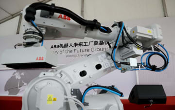 上海でABBロボット工場の定礎式 2021年稼働目指す