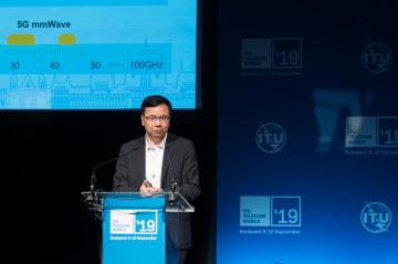 「5G利用の立場に関する白書」 ファーウェイが発表