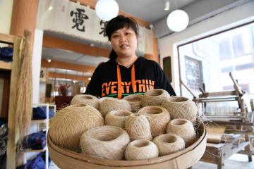伝統織物「栄昌夏布」製造技術の伝承と創出 重慶市