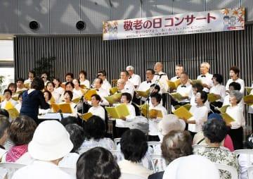 敬老の日を前に開いたコンサートで息のあった合唱を披露した「シェーン・コーアえひめ」=15日午後、松山市湊町5丁目